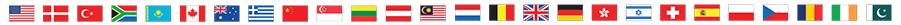 flagi2018